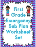 First Grade Emergency Sub Plan Worksheet Set *NO Prep*