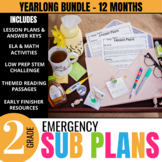 Emergency Sub Plans for 2nd Grade: Yearlong Growing Bundle + 2 Bonus Sets