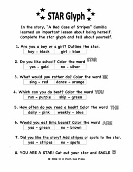 Emergency Substitute Lesson Plans First Grade (A Bad Case of Stripes)