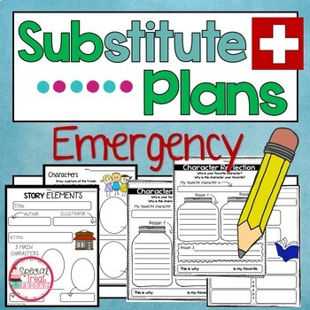 Emergency Substitute Plans