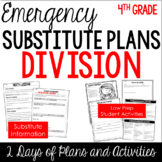 Emergency Substitute Plans (4th Grade Sub Plans for Math: Division)