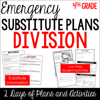Emergency Substitute Plans (4th Grade Sub Plans for Math: