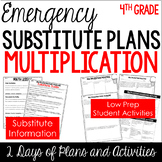 Emergency Substitute Plans (4th Grade Sub Plans for Math: Multiplication)