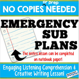 Emergency Sub Plan - No Copies Needed! Listening Comprehen
