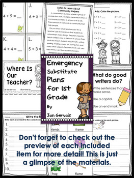 Emergency Substitute Plans for 1st Grade BUNDLE (3 sets)