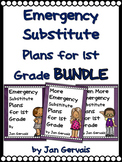 Emergency Substitute Plans for 1st Grade BUNDLE (3 sets Su