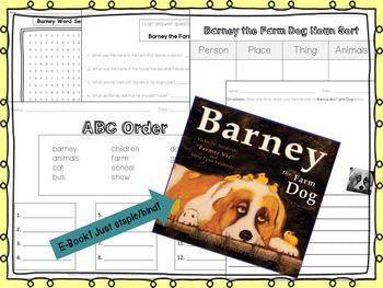 1st Grade Sub Plans (3 day pack with e-book!)