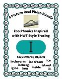 Emergent Reader Alphabet I ~ Real Pictures ~ Letter I ~ Zo