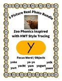 Emergent Reader Alphabet Y ~ Real Pictures ~ Letter Y ~ Zo