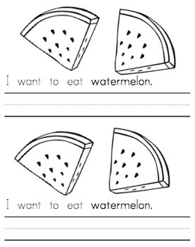 Emergent Reader Sight Word Booklet - I Want To Eat