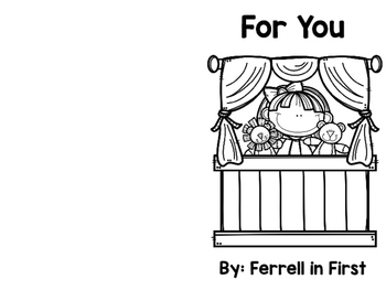 Emergent Reader: For You