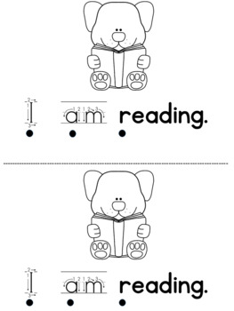 Emergent Reader Level A with Sight Words I AM  Kindergarten Reading Street