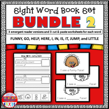 Emergent Reader Sight Word Bundle 11-20