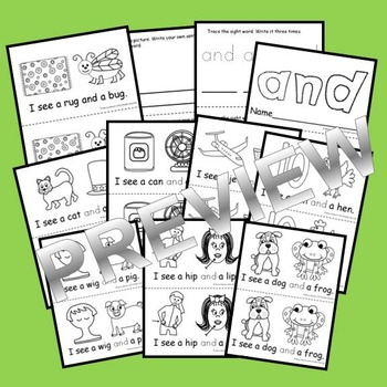 Sight Word Reader: and
