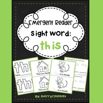 Sight Word Fluency Reader THIS
