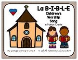 Emergent Reader: The B-I-B-L-E Song in Haitian Creole (Haiti)