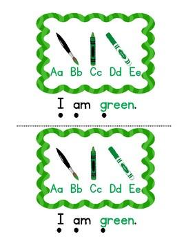Emergent Reader Sight Words I AM  Kindergarten Reading Street Unit 1 Weeks 1&2