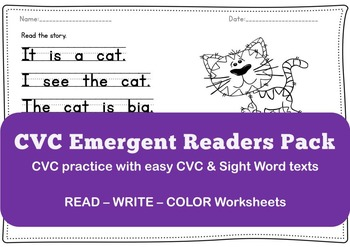 Emergent Readers CVC and Sight word story text worksheets