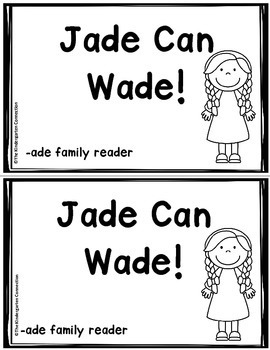 Emergent Readers - Long a CVCe Word Family Books