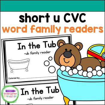 Emergent Readers - short u CVC word family books