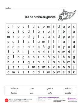 Emergent Reading Activity in Spanish: Día de acción de gracias