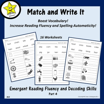 Emergent Reading Fluency and Decoding Skills, Part 4 (Matc