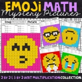 Emoji 2 by 2 and 3 by 2 Digit Multiplication Mystery Pictures