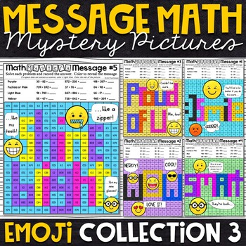 Emoji Addition Mystery Pictures - Message Math