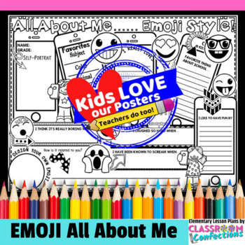 All About Me: Emoji: Back to School Emoji