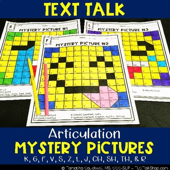 Text Talk: Articulation Mystery Pictures