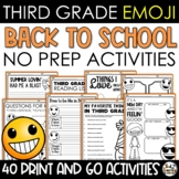 Emoji Back to School Activities Third Grade