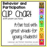 Emoji Behavior Chart - 7 Sections - Portrait and Landscape