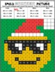 Emoji Christmas Mystery Pictures - 2 and 3 Digit by 1 Digit Multiplication