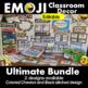 Emoji Classroom Decor Ultimate BUNDLE Theme 30% OFF