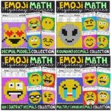 Emoji DECIMALS Math Mystery Pictures Bundle | Decimals Color by Number Bundle