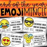Emoji End of the Year | Last Week of School Activity | Las