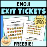 Emoji Exit Ticket [Billet de sortie - Émoji !]