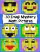 Emoji Math Mystery Pictures: 2nd Grade Math Skills