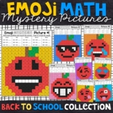 Emoji Back to School Mystery Pictures | Back to School Col
