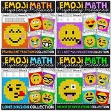 Emoji Math Mystery Pictures Bundle | Basic Skills Set 2 | Math Color by Number