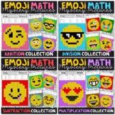 Emoji Math Mystery Pictures Bundle | Basic Skills | Math Color by Number Bundle