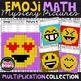 Emoji Math Mystery Pictures Bundle 1