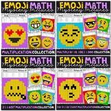 Emoji MULTIPLICATION Mystery Pictures Bundle | Multiplication Color by Number