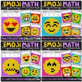 Emoji MULTIPLICATION Mystery Pictures Bundle | Multiplication Color by Number