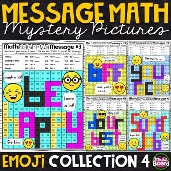 Emoji Math Mystery Pictures Bundle - Message Math