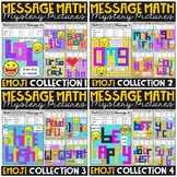 Emoji Math Mystery Pictures Bundle   Math Color by Number Bundle