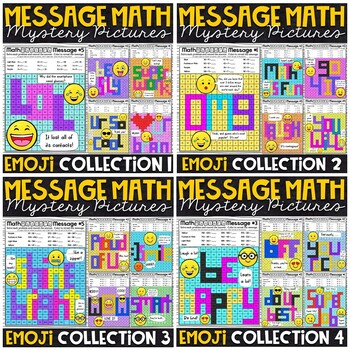 Emoji Math Mystery Pictures Bundle | Math Color by Number Bundle