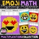 Emoji Math Mystery Pictures Growing Bundle | Math Color by Number Bundle