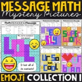 Emoji Multiplication Mystery Pictures | Multiplication Col