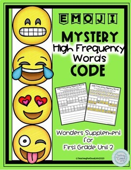 Emoji Mystery Code for use with Wonders 1st Grade Unit 2 High Frequency Words